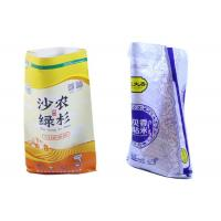 Buy cheap Anti Slip Flat Bottom Gusset Bags , Moisture Proof PP Bags With Perforations product