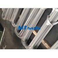 China S30403 / S31603 1 / 4 Inch Heat Exchanger Tube , Stainless Steel U Bend Welded Tube wholesale