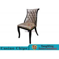China New Design Korean Style Casino Gaming Chairs High - Density With Oak Frame wholesale