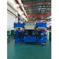 China Independent Operating Plate Vulcanizing Machine For Rubber Accessories Molding wholesale