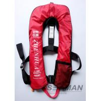 Buy cheap EN ISO12402-3 CE 150N Inflatable Adult Life Jacket Vest With Safety Harness & from wholesalers