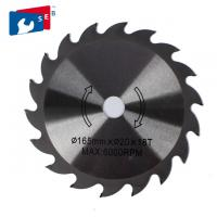 China Fine Cut Circular Saw Blade 165mm TCT Sharpening Disc for Plywood MDF wholesale