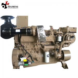 Buy cheap Water Cooled 6 Cylinder Cummings Marine Diesel Main Power Engines NTA855-M400 from wholesalers