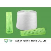 China 20S/2 High Tenacity TFO Technics Virgin Bright 100 Polyester Yarn for Sewing wholesale