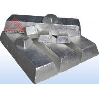 China 99.9% Purity Mg Ingot Pure Magnesium Ingot To Make Al Alloys Anhui Herrman wholesale