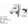Buy cheap Bathtub Mixer (15126) from wholesalers