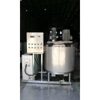 China Liquid Mixing Tank Mixing Vat Mixing Vessel Heating Tank wholesale
