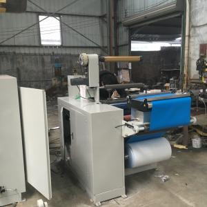 China Double-Sided Adhesive Tape Slitter Machine 320fq-Tr Turret Rewinder Sticker Paper Auto Slitter Machine on sale