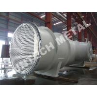 China Stainless Steel Shell and Tubular Heat Exchange wholesale