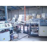 China Glass Fiber PPR Pipe Extrusion Machine wholesale