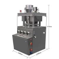 China High Speed Automatic Custom Pill Rotary Tablet Press Machine wholesale