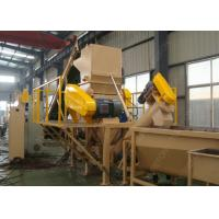 China 2 - 5 Ton / H Waste PET Plastic Bottle Washing Recycling Machine 304 Stainless Steel wholesale