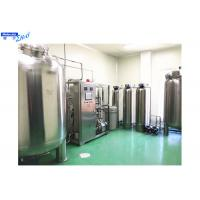 Quality Reverse Osmosis Water Treatment Plant Cosmetic / Industrial Processing for sale