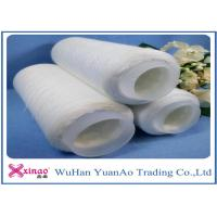 China Sewing Spun Polyester Thread / High Tenacity polyester  Yarn On Plastic or Paper Cone wholesale