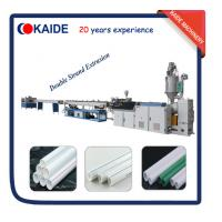 China Pipe Extruder for Double Strand PPR Pipe 40m/min KAIDE factory wholesale