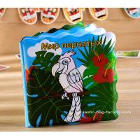 China BPA-Free Story Waterproof Baby Bath Books for Kids with Offset printing wholesale