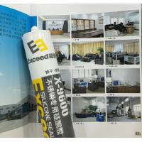 China High Performance One Part Stainless Steel Silicone Sealant Quick Dry wholesale