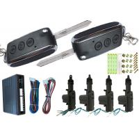 China Dustproof Capacity Car Remote Central Locking System Compatiable Car Alarm wholesale