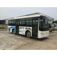 China New-designed JAC Chassis Inter City Buses 26 Seater Minibus Wheelchair Ramp wholesale