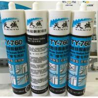Quality Semi - Transparent Non Corrosive Bathroom Silicone Sealant for shower for sale