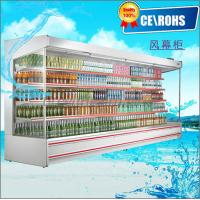 China Supermarket Drinks Cooler Commercial Display Freezer CE Height glass design wholesale