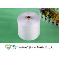 China Smooth / Evenness 100 Polyester Yarn wholesale