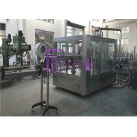 China 3-In-1 Washing Filling Capping Machine wholesale