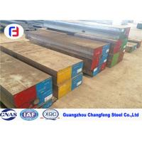China NAK80 Plastic Mold Steel Tempering Hardness HRC 38 - 42 Thickness 10 - 1100mm wholesale