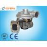 China GT2256V China Hot Sale Turbo 751758-5001S wholesale