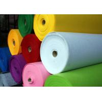 Buy cheap Reusable SMS SMMS Non Woven Polypropylene Fabric CE SGS MSDS product