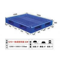 China Double Side Stacking warehouse pallet , QC3135 plastic floor pallets 1200*1000*150mm wholesale