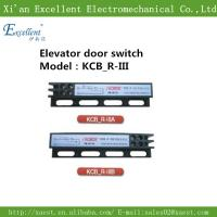 China Elevator magnetic switch ,elevator door switch,elevator lock KCB-R-III elevator parts lift parts factory supply wholesale