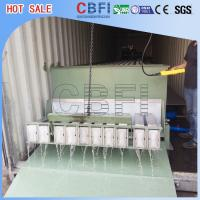 China Energy Saving Containerized Block Ice Machine ,  Ice Block Maker 5 Kg - 25 Kg wholesale