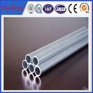 China aluminum pipe prices, aluminium round tube & aluminium extrusion 6061 t6 tube wholesale