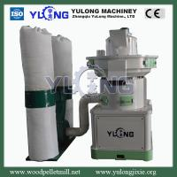 Acacia wood pellet making machine (CE)
