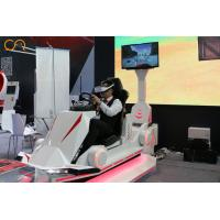 China 9D VR Racing Simulator Coin Operated Multi-Player Interactive Virtual Reality Racing Driving Machine wholesale