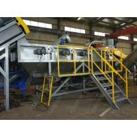 Quality 304 Stainless Steel 150 KW Polythene Bags Recycling Machines 300 Kg / H Full for sale
