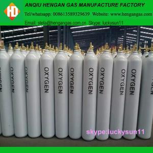 China oxygen cylinder 150bar / 200bar on sale