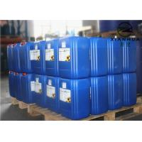Quality Low Temperature Alpha Amylase Enzyme Textile Desizing Agent For All Kinds for sale