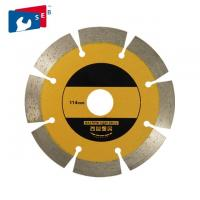 China Smooth Circular Saw Tile Blade , Dry Cut Diamond Blade Commonly Used Series Model wholesale