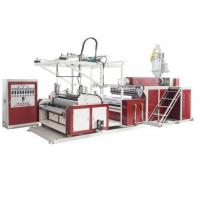 Quality Stretch Film Making Machine Manufacturer from Ruian - Machine Length Stretch Wrap Rolls Model No.SLW - 600 for sale