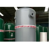 China Gas Storage Low Pressure Air Tank Long Lasting Pressure Vessel Double Sided Welding wholesale