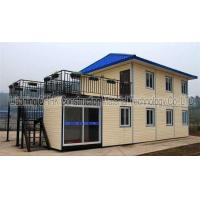 China Portable Warehouse Steel Structure House Low Cost Container Homes 20Ft wholesale