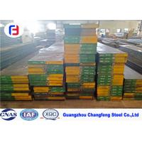 China SKD11/1.2379 Hot Rolled Tool Steel Flat bar with full sizes for measuring tools wholesale