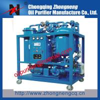 China Gas Turbine Oil Purifier Machine,clear up the liquid water, free water,80% dissolved water wholesale