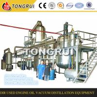 China Latest technology used engine oil distillation machine to yellow base oil with 85% output wholesale