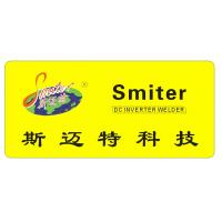 China yongkang smiter welding equipment co.,ltd logo
