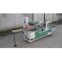 China One Time Use Paper Tissue / Napkin Folding Machine With Unfolding Size 245 x 245 mm on sale