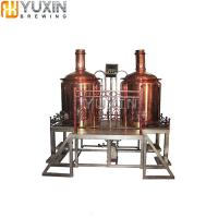 China 100L-1000L High Quality Red Copper Restaurant Beer Brewing Equipment wholesale