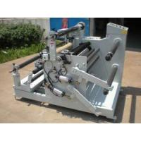 China Foil and Paper Label Slitting Rewinding Machine (DP-650) wholesale